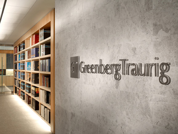 Interior shot of Greenberg Traurig's offices